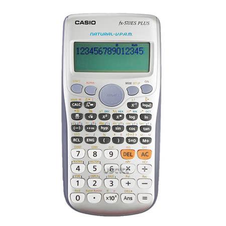 CASIO卡西歐 直覺自然顯示工程計算機AEE-FX570ESP