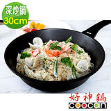 coocan30cm(008)