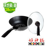 coocan28cm+28cm(005+006)