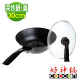 coocan30cm+30cm(008+009)