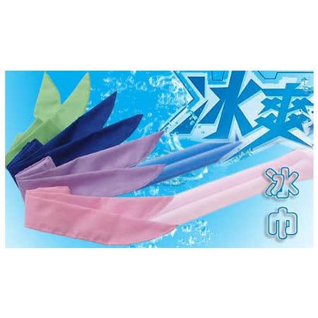 萬能式冰巾/冰帶/冰涼巾冰領巾 降溫消暑 3入