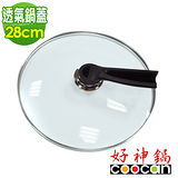 coocan28cm(006)