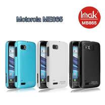 IMAK Motorola ME865 MB865 專用超薄磨砂亮彩保護殼