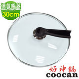 coocan30cm(009)