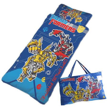 【變形金剛】戰鬥篇-幼教兒童睡袋(4*5尺-藍)