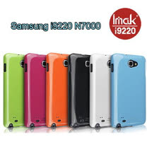 IMAK Samsung Galaxy Note i9220 N7000 專用超薄閃粉冰激凌保護殼