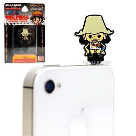 日本進口航海王【騙人布】iphone4/4S音源孔防塵塞
