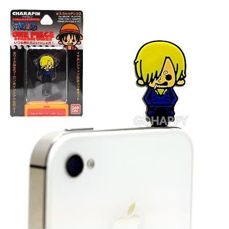 日本進口航海王【紳士香吉士】iphone4/4S音源孔防塵塞