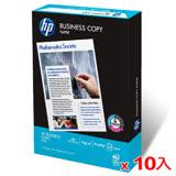 HP A4多功能影印紙70磅500張*10包(箱)