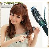 【PS Mall】日本熱賣神奇導熱金屬 兩用捲髮器 捲髮直髮兩用髮梳 免插電 (H013)