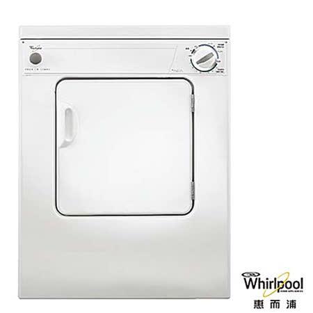 Whirlpool惠而浦7公斤乾衣機 LDR3822PQ