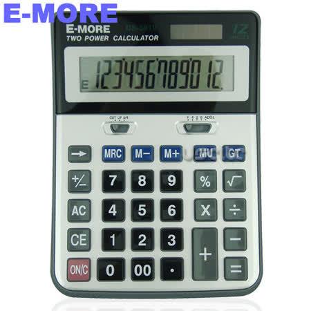 【E-MORE】 12位仰角雙電源計算機 DS-391V