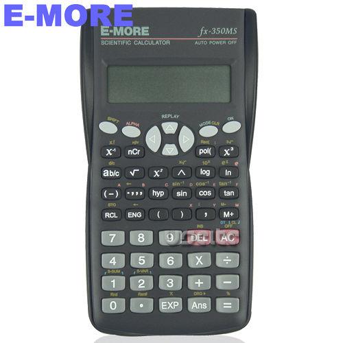 【E-MORE】商用工程計算機 FX-350MS