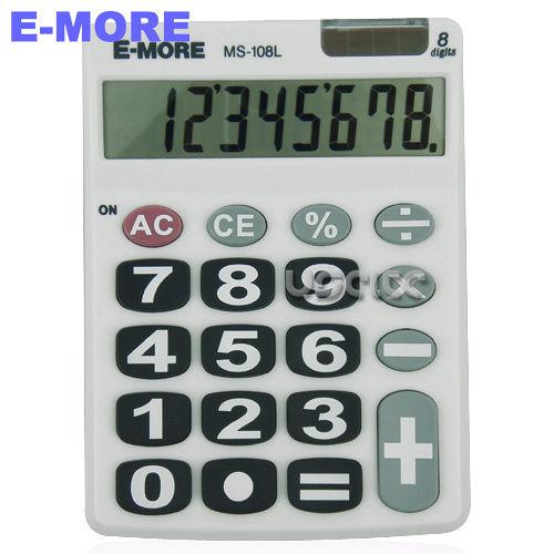 【E-MORE】時尚北歐計算機 MS-108L