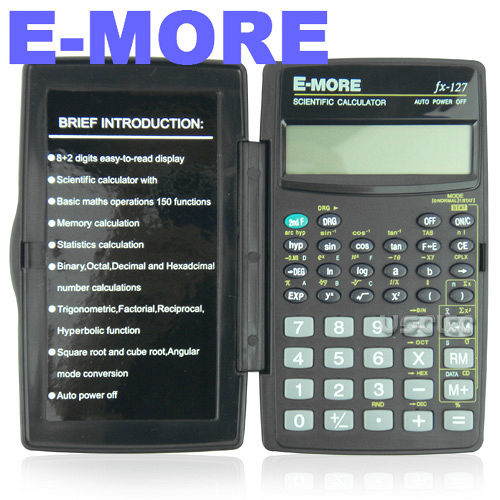 【E-MORE】國家考試專用工程計算機 FX-127