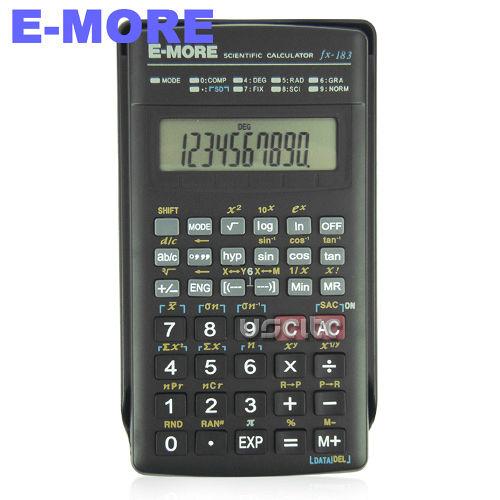 【E-MORE】國家考試專用工程計算機 FX-183