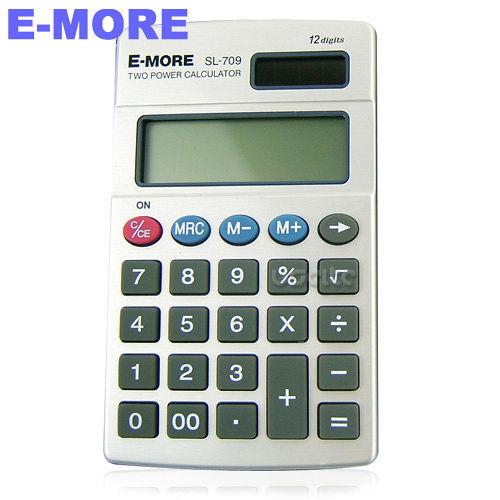 【E-MORE】國家考試專用計算機 SL-709