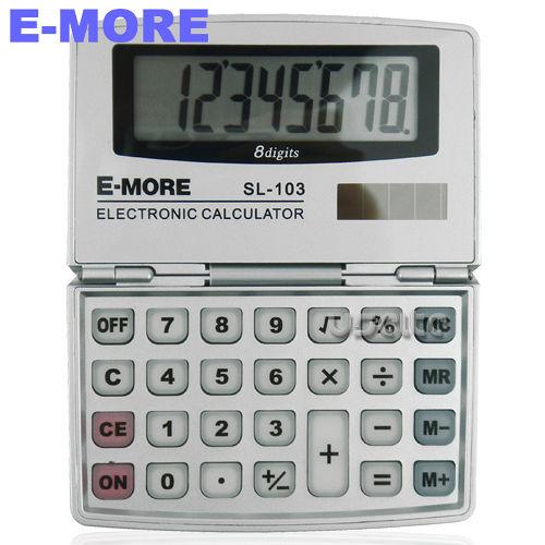 【E-MORE】國家考試專用口袋型計算機 SL-103