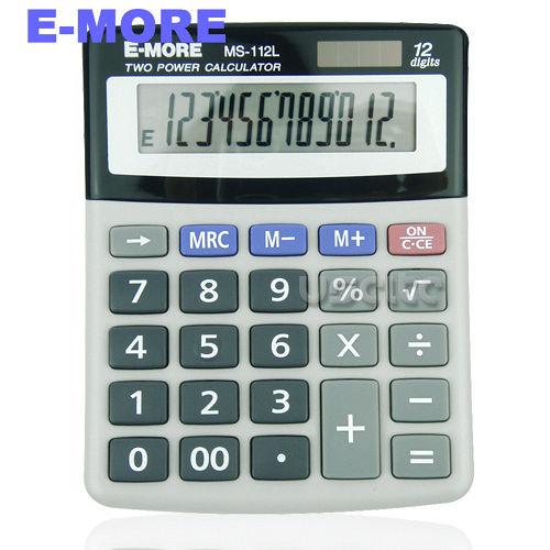 【E-MORE】國家考試專用計算機 MS-112L