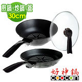 coocan30cm+30cm+30cm(010+008+009)