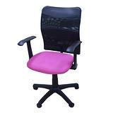 【歐德】T 型 扶手電腦椅