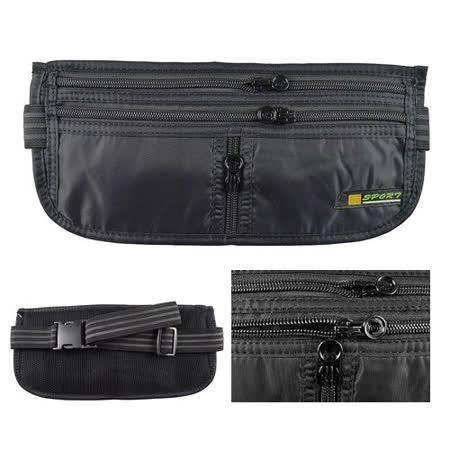 PUSH!嚴選 3拉鏈6艙室 防搶包 防盜腰包 護照包 隱形貼身腰包 SPORT