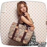 【Bear Bear】甜心熊熊 超大容量實用側背包
