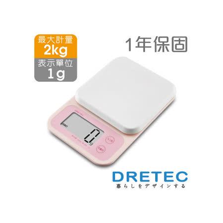 【日本DRETEC】『 Mousse幕斯 』大螢幕廚房電子料理秤/電子秤-粉色