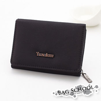 DF【Bag school 包學院】時尚輕便款多功能防水布名片零錢袋短夾