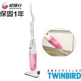 日本TWINBIRD直立/手持兩用吸塵器TC-5121TWP