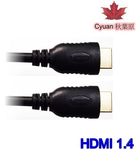 秋葉原HDMI 1.4 線3公尺-3入裝