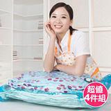 日式中型壓縮收納袋超值組(4件)-出貨時間