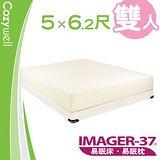 易眠床 20cm  日本系列 記憶床墊 雙人