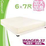 易眠床 20cm 日本系列 記憶床墊 雙人加大加長