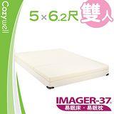 易眠床 7.5cm 折疊 日本系列 記憶床墊 雙人