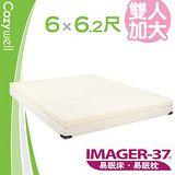 易眠床 7.5cm 折疊 日本系列 記憶床墊 雙人加大