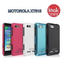 IMAK MOTOROLA XT615 專用超薄磨砂亮彩保護殼