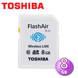 TOSHIBA 東芝 FlashAir 8GB Wi-fi SDHC CLASS10 記憶卡(平輸)