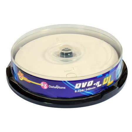 精選日本版 DataStone DVD+R 8X D.L 燒錄片 (10片)