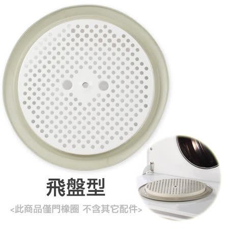 【台熱牌 TEW】萬里晴乾衣機專用替換門橡圈(飛盤型)