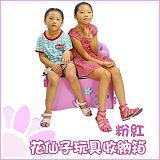 T-傢俱類《無重金屬》花仙子玩具收納箱-粉紅HD-4861