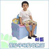 T-傢俱類《無重金屬》花仙子玩具收納箱-粉藍HD-4878