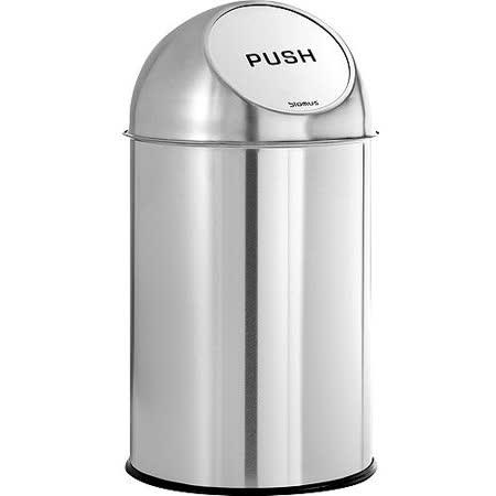《BLOMUS》Intro 手壓式垃圾桶(霧銀10L)