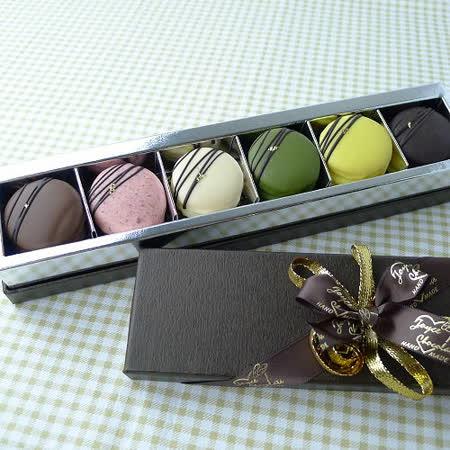 JOYCE巧克力工房-【法國空運新鮮直送-繽紛巧克力馬卡龍禮盒-6入禮盒】