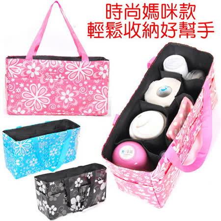 購物車:時尚花紋款((藍色))手提式媽咪包~整理袋