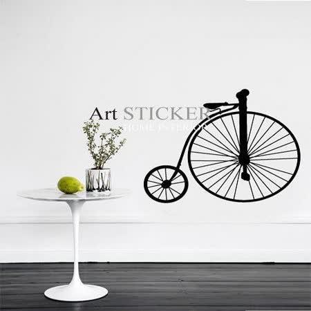 Art STICKER壁貼 。 Antique bike (W027)