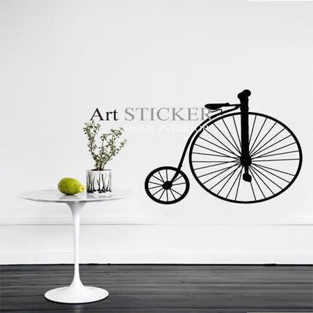 Art STICKER壁貼 。 Antique bike (W027)