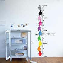 Art STICKER璧貼 。 Height (w040)