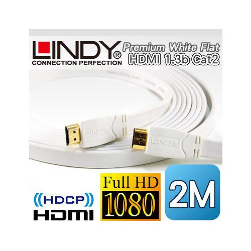 LINDY 林帝 A公對A公 Premium White 白色 扁平 HDMI 1.3b
