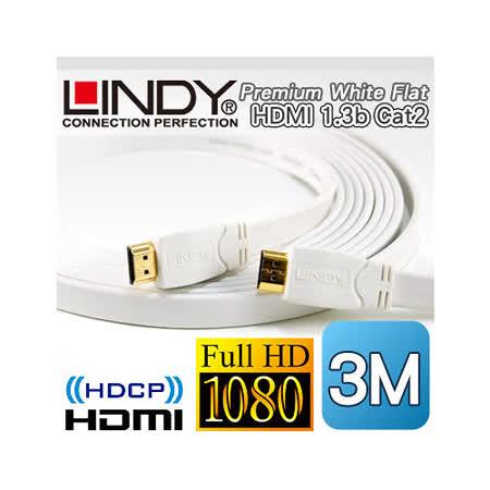 LINDY 林帝 A公對A公 Premium White 白色 扁平 HDMI 1.3b Cat2 連接線 3M